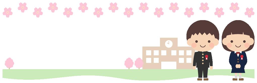 中学校の卒業式・入学式イラスト見出しフレーム飾り枠<中学生:右側>(W1000×H310px)