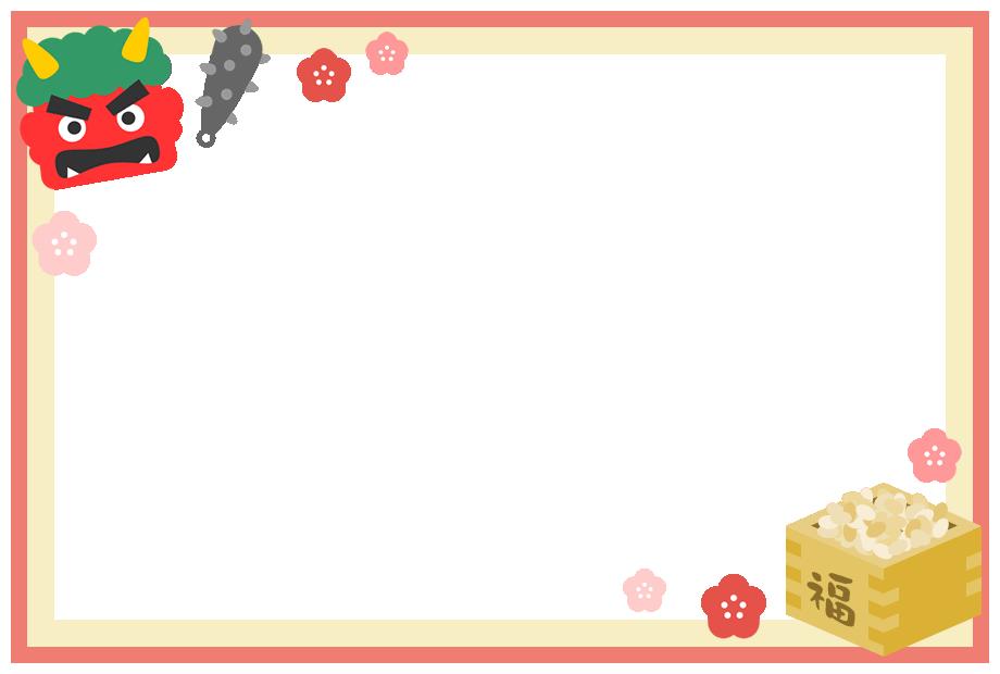 節分のフレーム飾り枠イラスト<赤鬼・金棒・福豆・梅の花>(W900×H600px)