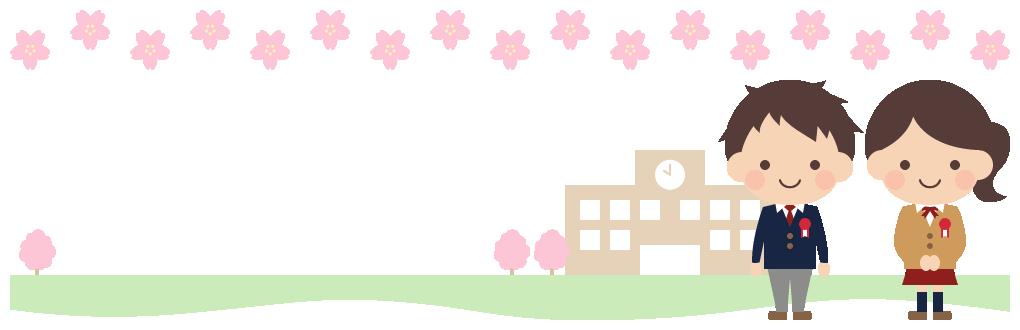 高校の卒業式・入学式イラスト見出しフレーム飾り枠<高校生:右側>(W1000×H310px)