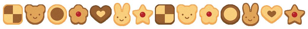 クッキーのライン飾り罫線イラスト(W1020×H80px)
