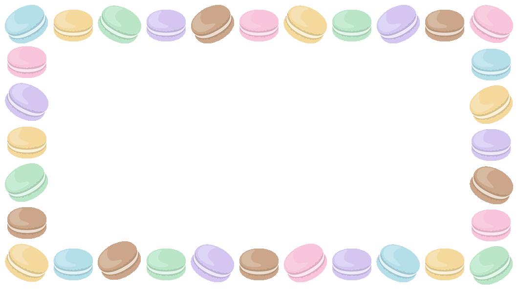 マカロンのフレーム飾り枠イラスト(W1040×H575px)