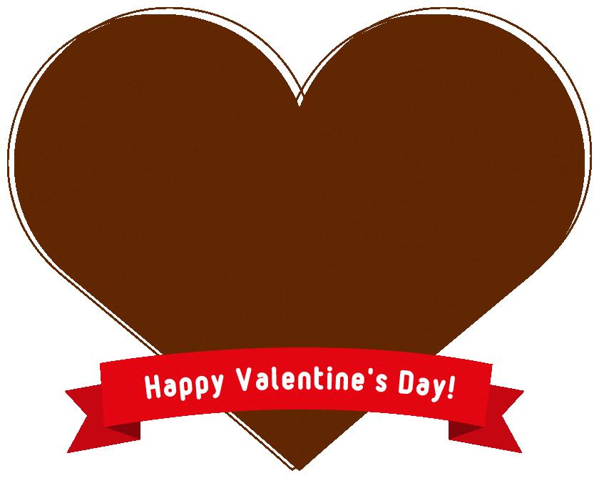【バレンタインのイラスト】リボン付きハート型のフレーム飾り枠<チョコレート色>(W820×H650px)