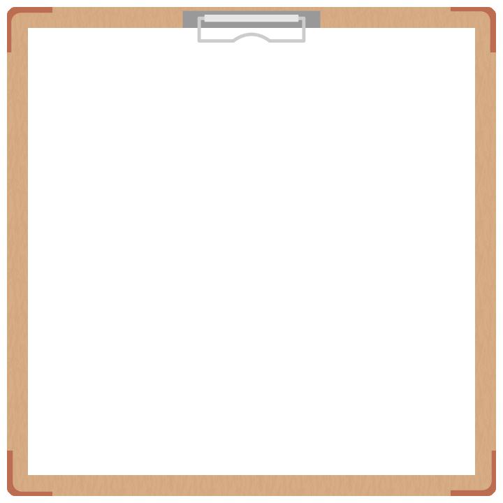 茶色のバインダー(クリップボード)のフレーム飾り枠イラスト<無地>(W700×H700px)