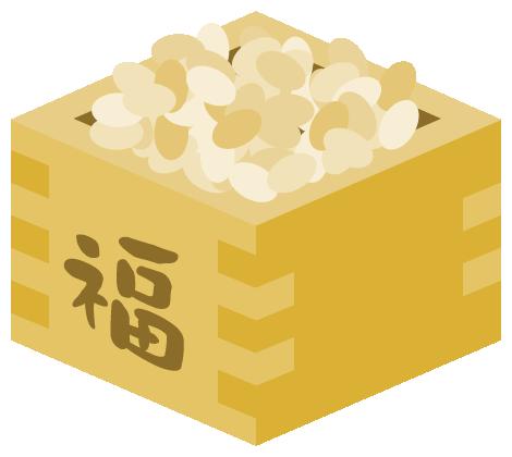 福豆のイラスト(W450×H400px)