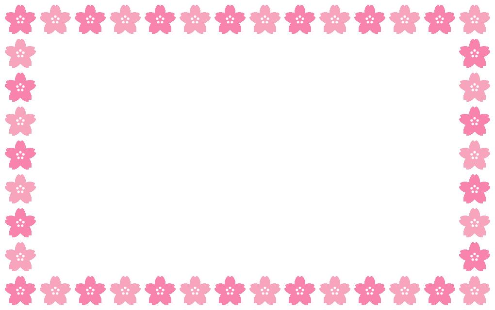 桜のフレーム飾り枠イラスト(W1000×H620px)