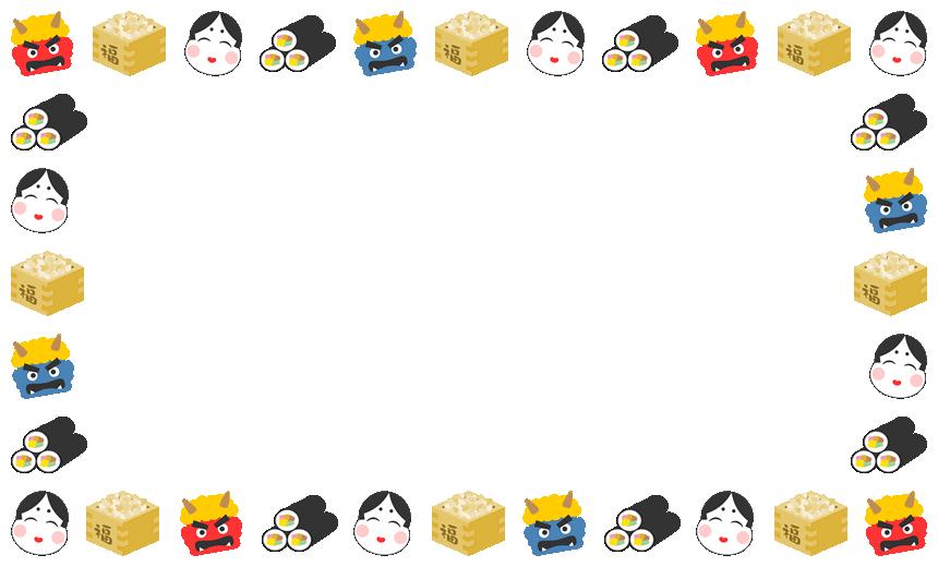 節分のフレーム飾り枠イラスト<赤鬼・青鬼・福豆・恵方巻き・おかめ>(W840×H500px)