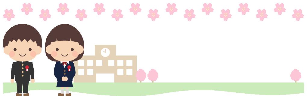 中学校の卒業式・入学式イラスト見出しフレーム飾り枠<中学生:左側>(W1000×H310px)