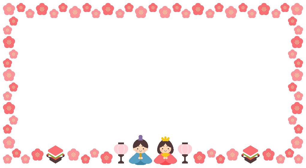 ひな祭りのフレーム飾り枠イラスト<雛人形・ぼんぼり・菱餅・桃の花>(W1000×H540px)