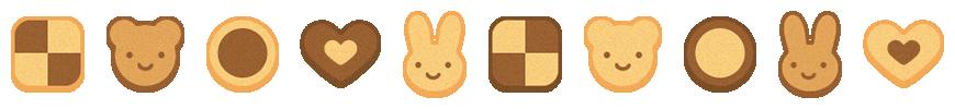 クッキーのライン飾り罫線イラスト(W850×H80px)