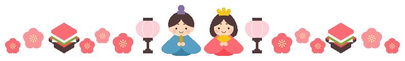 ひな祭りイラストかわいいひな飾りのライン罫線雛人形