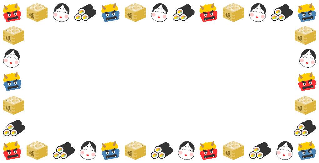 節分のフレーム飾り枠イラスト<赤鬼・青鬼・福豆・恵方巻き・おかめ>(W1000×H500px)