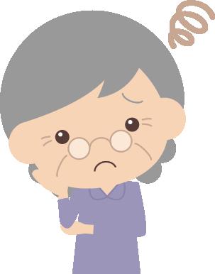 悩み不安に困惑するお婆さん高齢者シニアのイラスト 無料