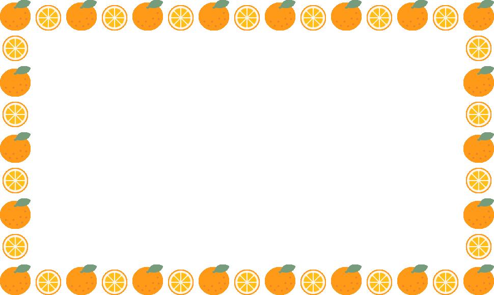 みかん(オレンジ)のフレーム飾り枠イラスト(長方形)