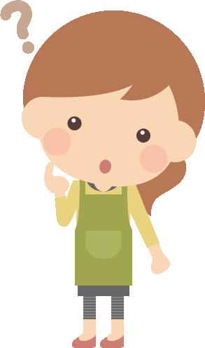 疑問・質問を考える主婦の女性イラスト<全身>