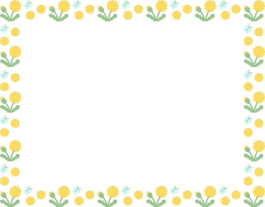 タンポポと蝶々のフレーム飾り枠イラスト(W870×H680px)