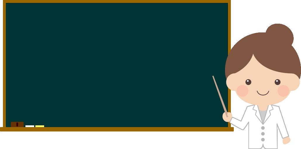 黒板で説明する医師・薬剤師の女性イラスト<上半身>