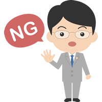 NG(エヌジー)ポーズの男性イラスト