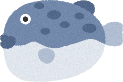 河豚(とらふぐ)の挿絵イラスト<横向き>