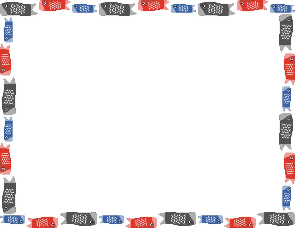 【端午の節句/こどもの日】鯉のぼり(真鯉・緋鯉・子鯉)のフレーム飾り枠イラスト<波線>