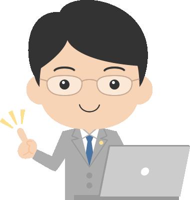 ノートPCをする男性のイラスト(指差しポーズ)