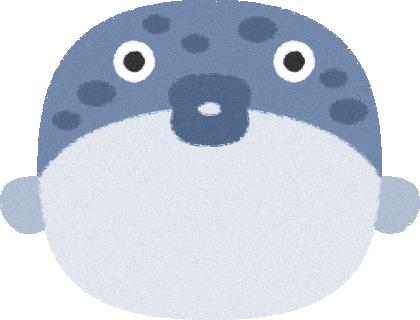 河豚(とらふぐ)の挿絵イラスト<正面>