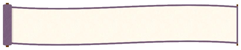 巻物の見出しフレーム飾り枠イラスト<紫色>(W800×H150px)