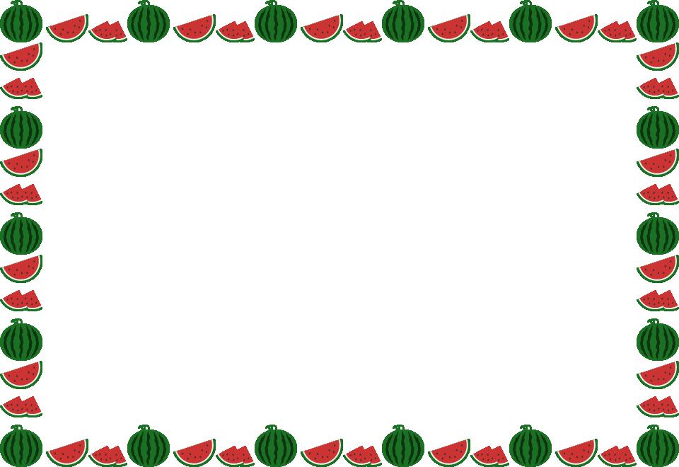 西瓜(すいか・スイカ)のフレーム飾り枠イラスト(W960×H660px)