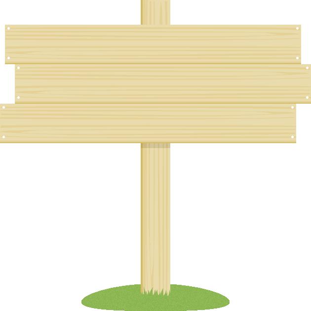 木製立て看板(案内板)のフレーム飾り枠イラスト<小>