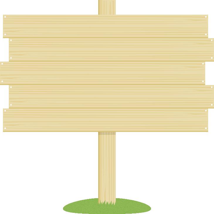木製立て看板(案内板)のフレーム飾り枠イラスト<大>