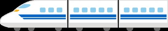 新幹線(700系)のイラスト<3両>