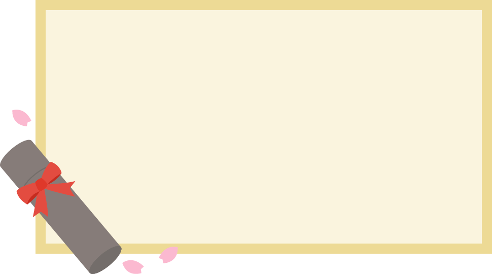 卒業証書と丸筒のフレーム飾り枠イラスト(長方形)