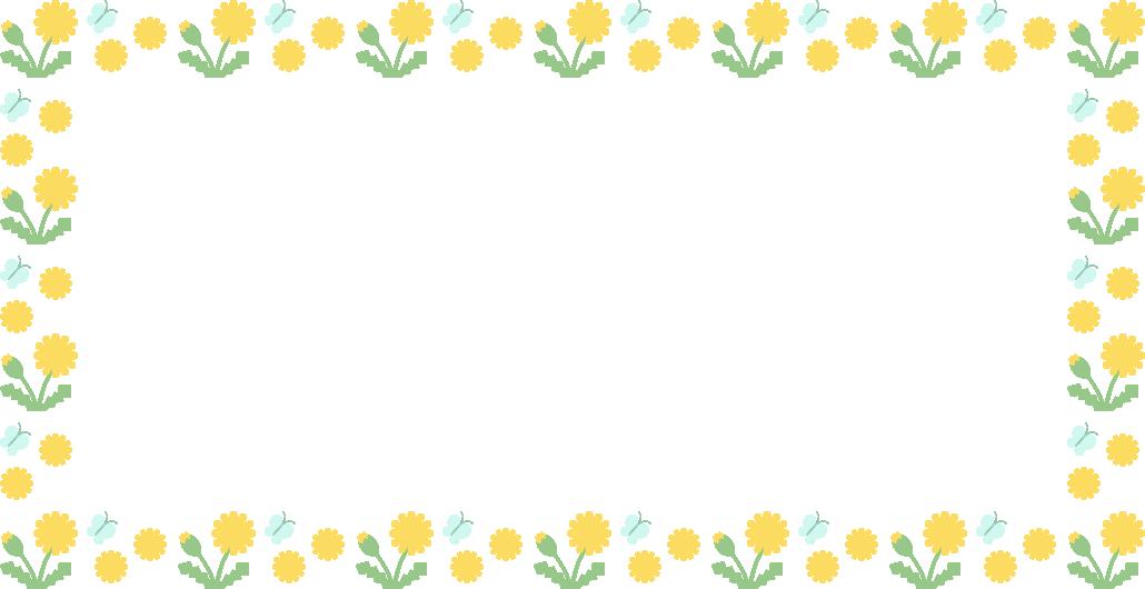 たんぽぽとちょうのフレーム飾り枠イラスト(W1030×H530px)