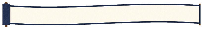 巻物の見出しフレーム飾り枠イラスト<紺色>(W800×H100px)