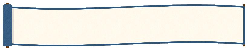 巻物の見出しフレーム飾り枠イラスト<青色>(W800×H150px)