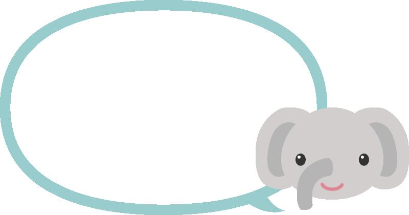かわいいゾウさん(象)の吹き出しフレーム<水色>