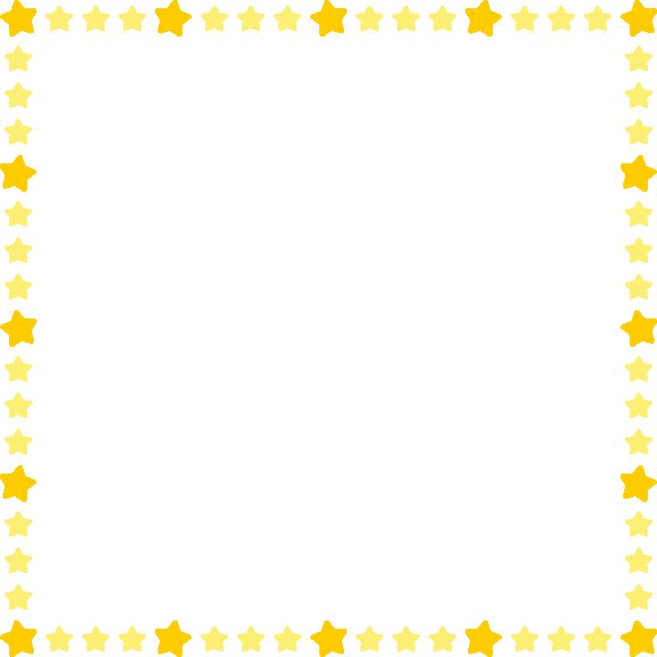 可愛い星柄(スター)のフレーム飾り枠イラスト(正方形)