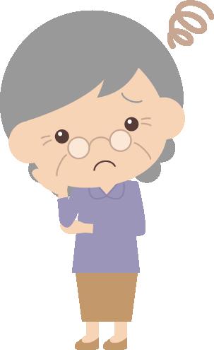 悩み・不安に困惑するお婆さん(高齢者・シニア)のイラスト<全身>