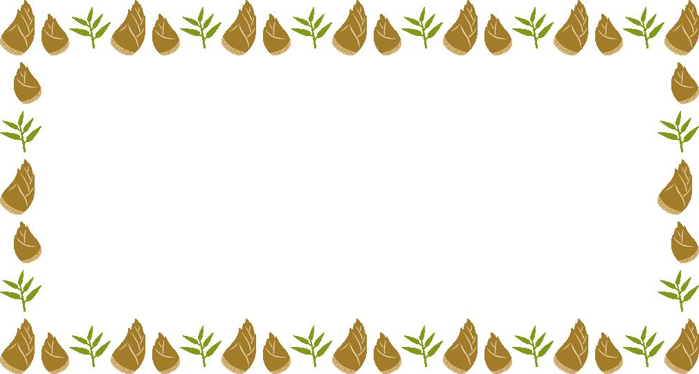 筍(竹の子・たけのこ)と笹の葉のフレーム飾り枠イラスト(W1010×540Hpx)