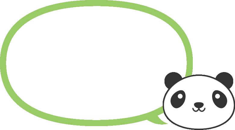 [動物のイラスト]かわいいパンダの吹き出しフレーム<緑色>