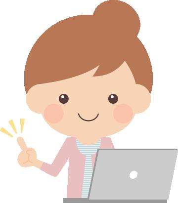 ノートパソコンをする若い女性のイラスト(指差しポーズ)