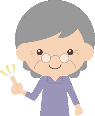 指差しポーズをするお婆さん(高齢者・シニア)のイラスト<上半身>