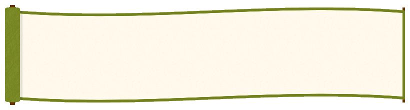 巻物の見出しフレーム飾り枠イラスト<緑色>(W800×H200px)
