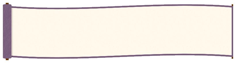 巻物の見出しフレーム飾り枠イラスト<紫色>(W800×H200px)