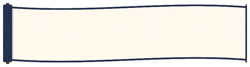 巻物の見出しフレーム飾り枠イラスト<紺色>(W800×H200px)