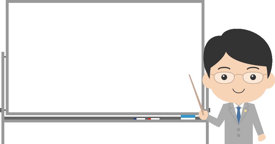 ホワイトボードで説明する男性のイラスト<上半身>