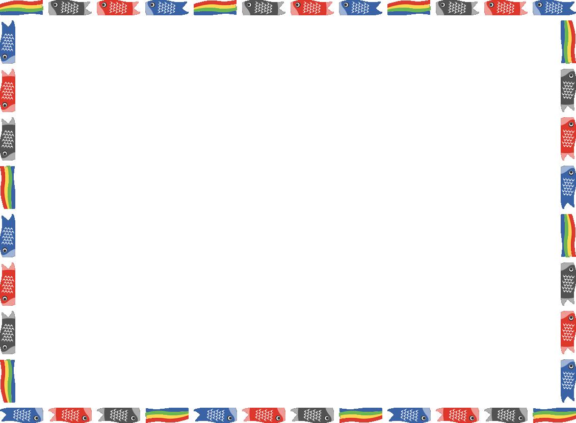 【端午の節句/こどもの日】鯉のぼり(吹き流し・真鯉・緋鯉・子鯉)のフレーム飾り枠イラスト