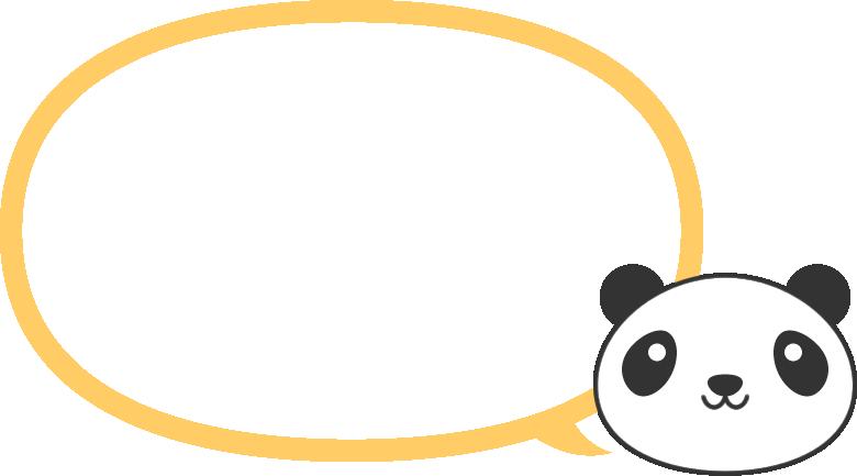 [動物のイラスト]かわいいパンダの吹き出しフレーム<黄色>