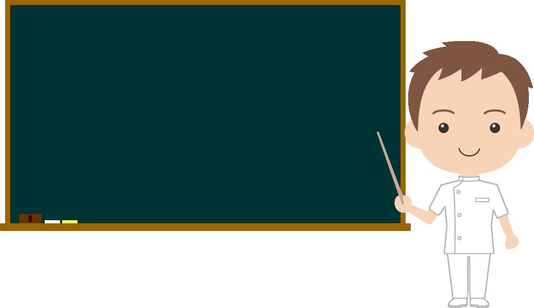 黒板で説明する白衣の男性イラスト<全身>