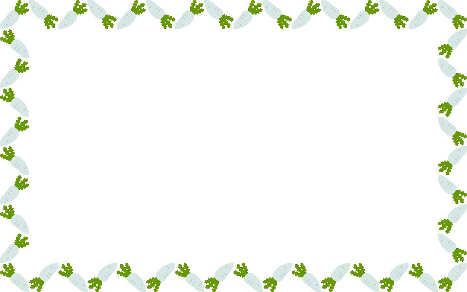 大根のフレーム飾り枠イラスト<長方形>