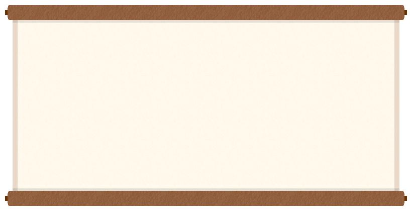 巻物(掛け軸)のフレーム飾り枠イラスト<茶色>(W800×H400px)